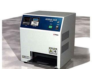 簡易型低温マイクロプレートシーラー PS-901L