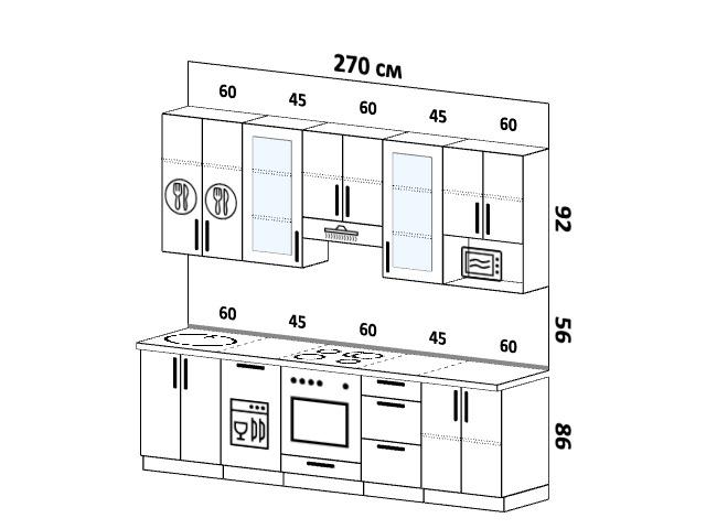 Планировка прямой кухни 5,0 м², 270 см (зеркальный проект)
