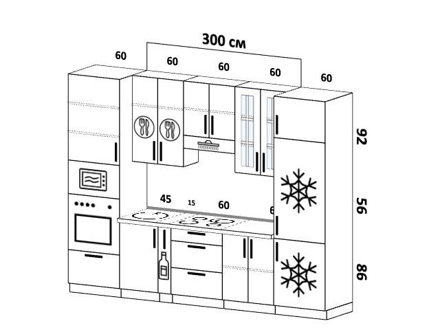 Планировка прямой кухни 5,0 м², 300 см (зеркальный проект)