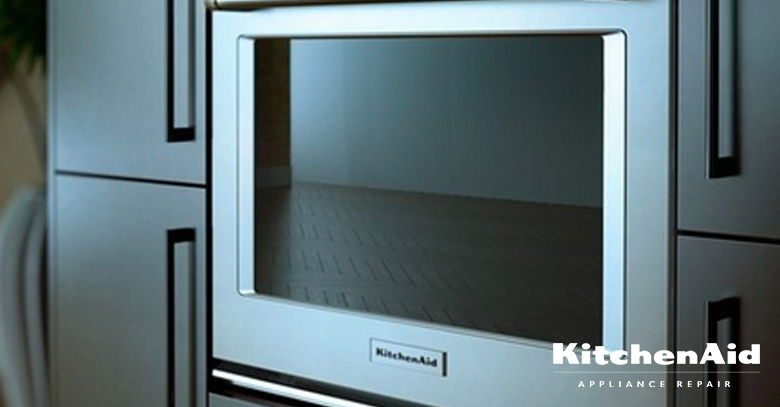 What To Do With Kitchenaid Oven Not Heating Up
