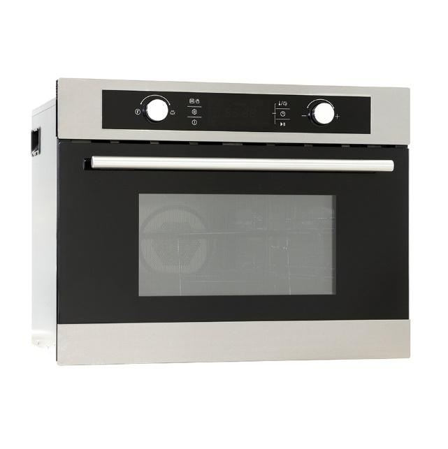 MONTPELLIER MWBIC90044STAINLESS STEEL BUILT IN COMBINATION FITTED MICROWAVE image