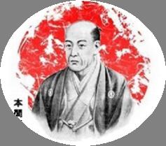 Sokyu Honma
