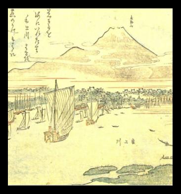 Seki Shimizu