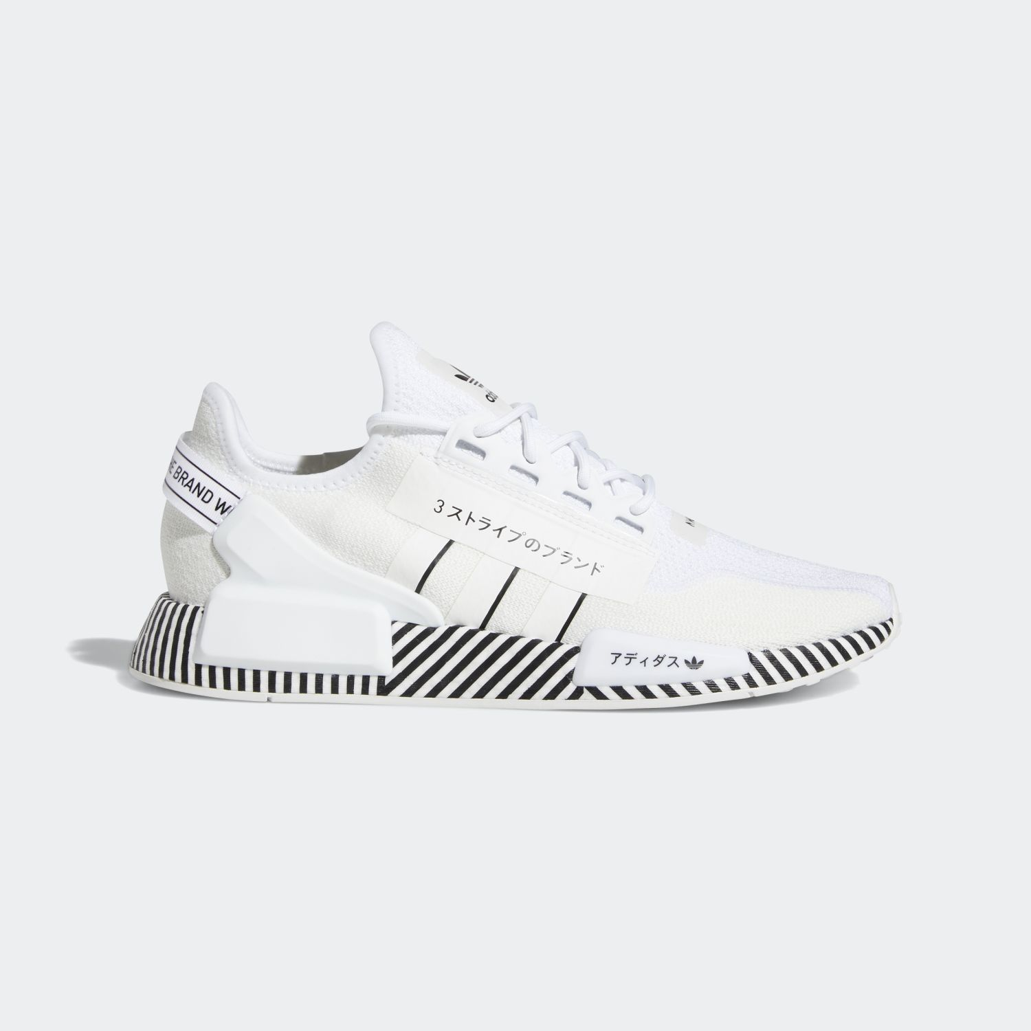 NMD_R1 V2 Footwear White [1]