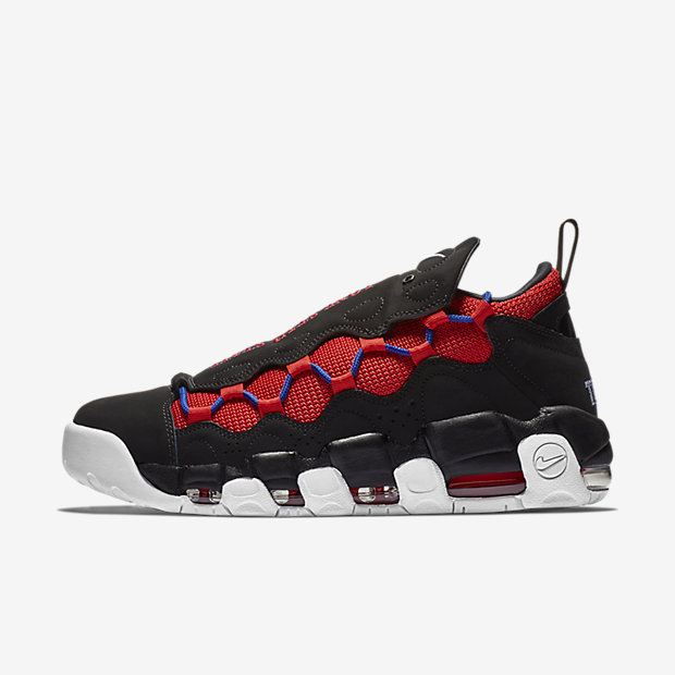 Air More Money Lone Star State
