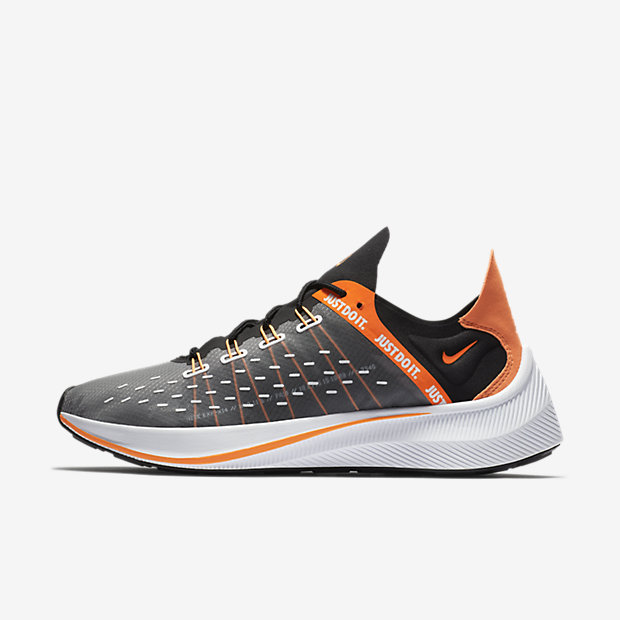 EXP-X14 Just Do It Pack Black