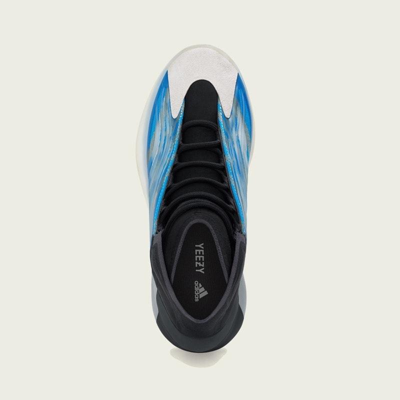 Yeezy Quantum Frozen Blue (Basketball) [4]