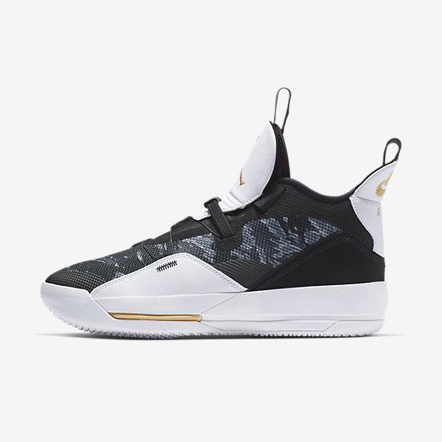 Air Jordan XXXIII Camo