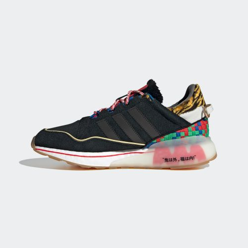 ZX 2K BOOST PURE Atmos [2]