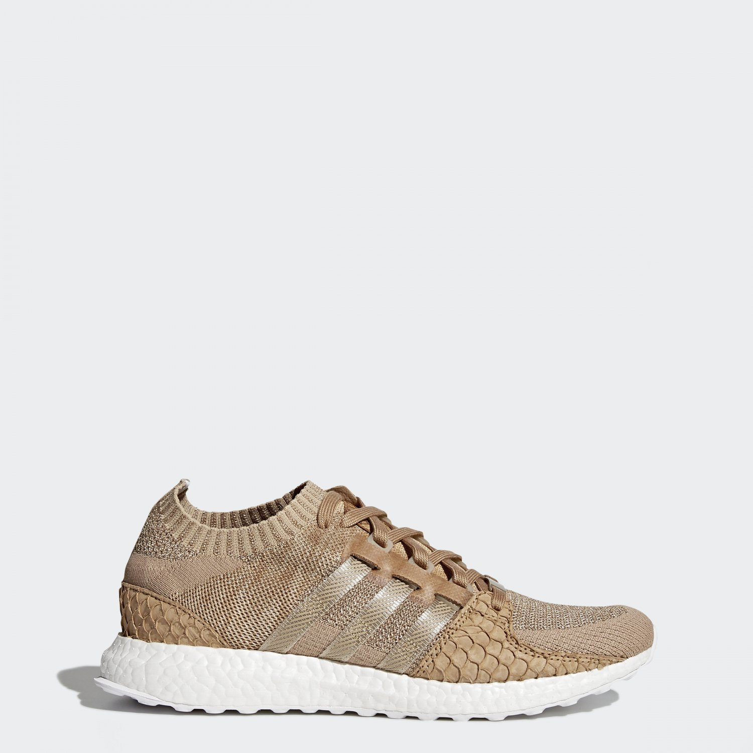 EQT Support Ultra Pusha T Brown Paper Bag Bodega Babies