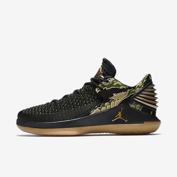 Air Jordan XXXII Low Camo