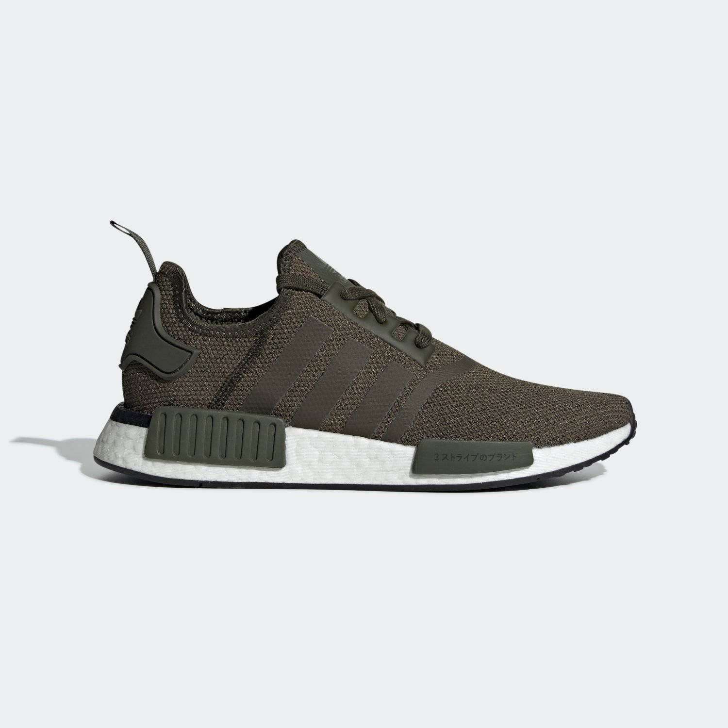 NMD R1 Japan Night Cargo (2019)