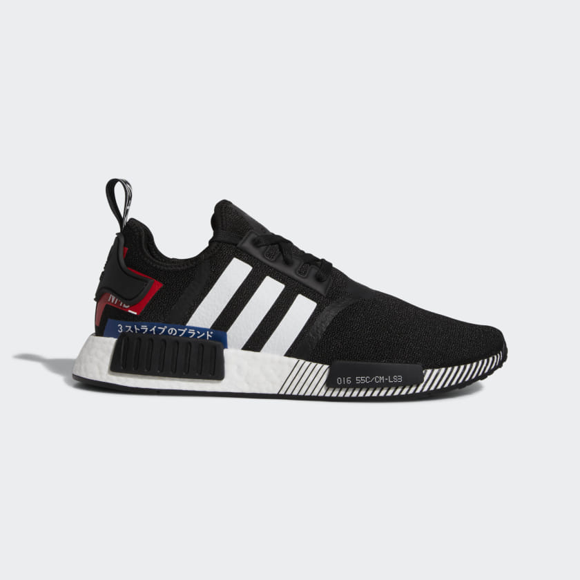 NMD R1 Japan Pack Black White (2019)