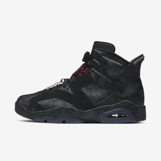 Air Jordan 6 Singles' Day (ウィメンズ) [1]