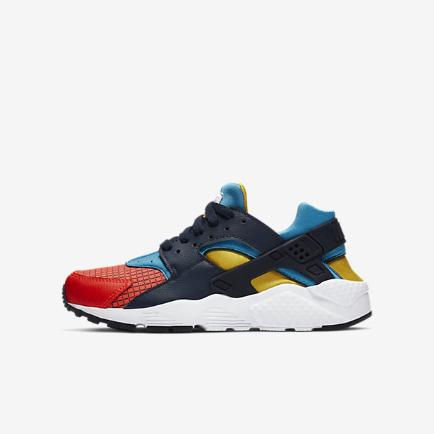 Air Huarache Run Ultra Now Multi-Color (GSサイズ)