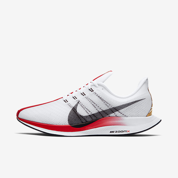 Zoom Pegasus 35 Turbo London Marathon (2019)