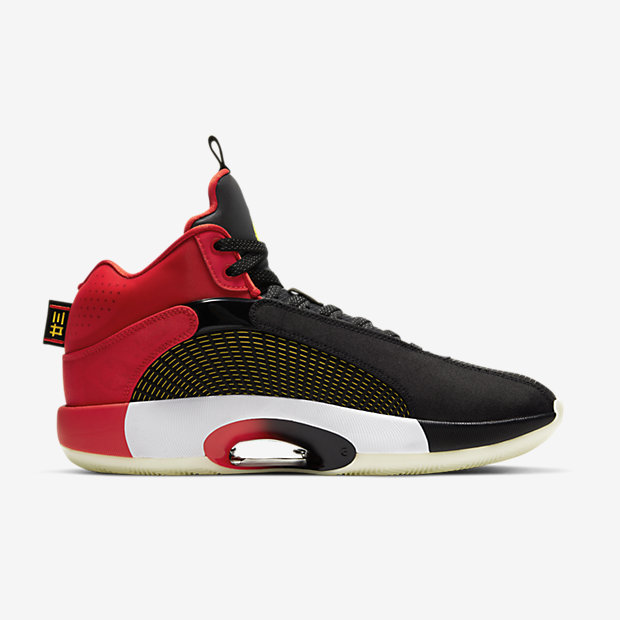 "Air Jordan 35 ""Chinese New Year"" [2]"