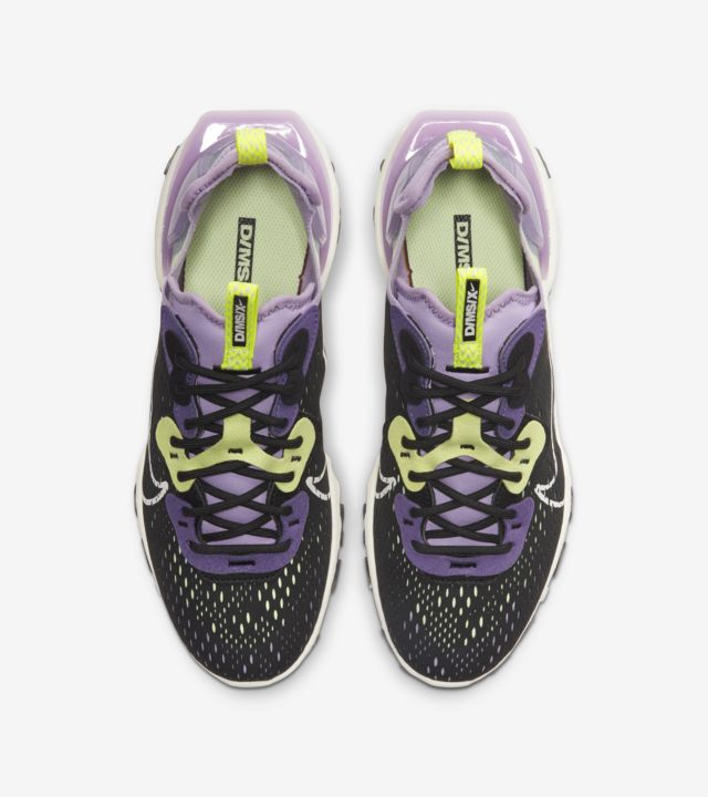 React Vision Gravity Purple/Volt (ウィメンズ) [3]