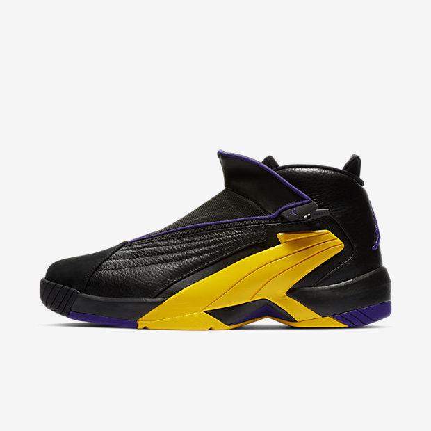 Jordan Jumpman Swift Lakers