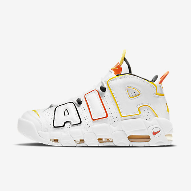 """Air More Uptempo """"Raygun"""""""