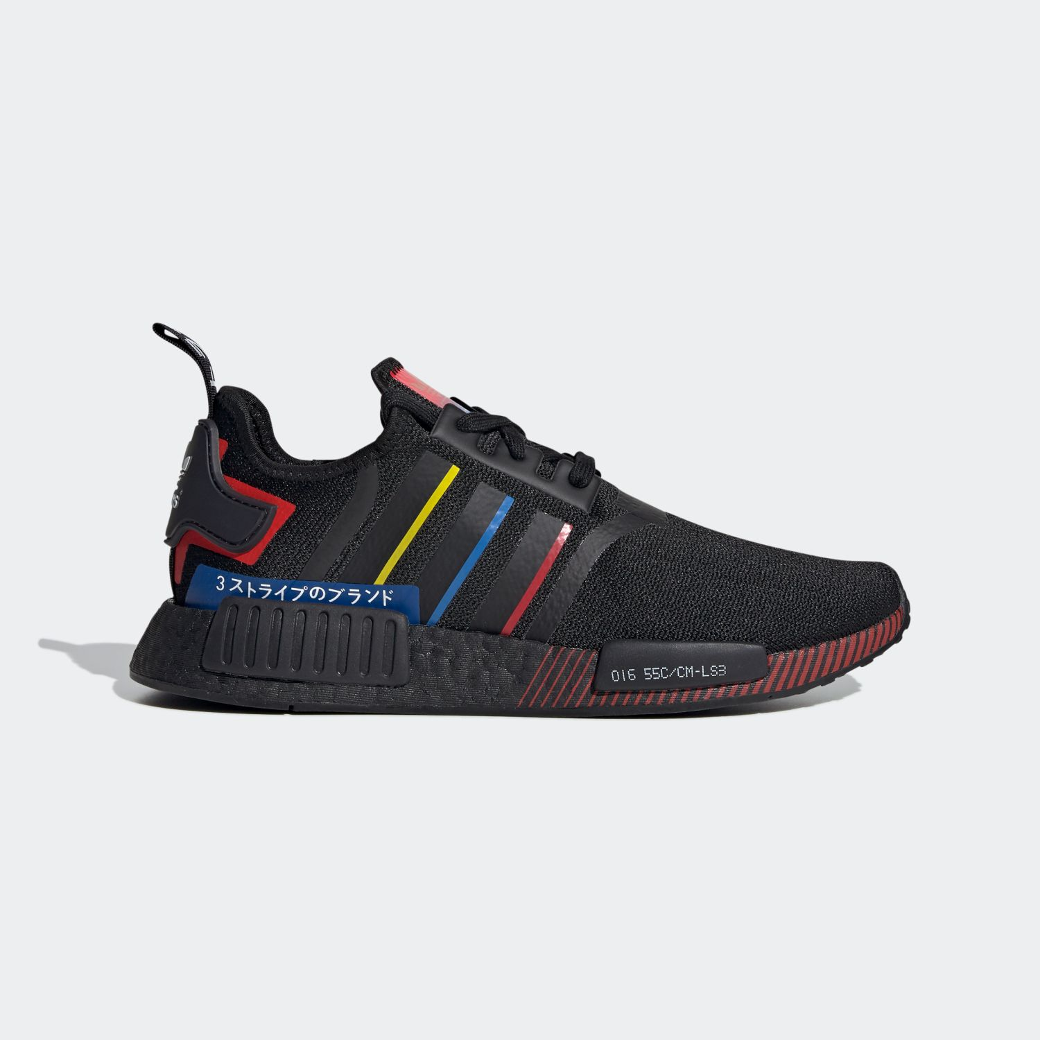 NMD_R1 Core Black [1]