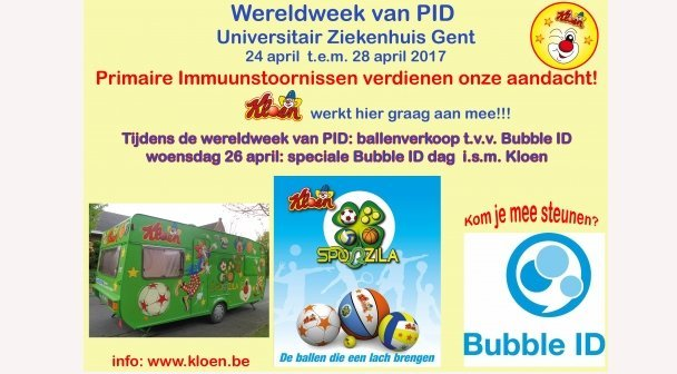 Bubble ID 2017