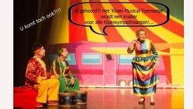 Kloen Musical Toemaatje