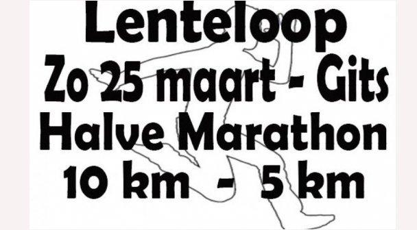 Lenteloop 2018 De Rode Lopers