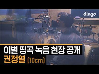 dingo-music - Kloojj