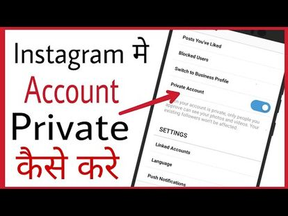 How To Get 100% REAL and ACTIVE Instagram Followers FOR FREE