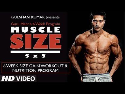 SIZE GAIN WORKOUT PROGRAM OVERVIEW | Muscle Size 5x5 program