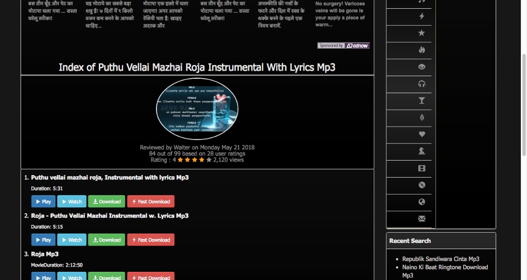 Download Puthu Vellai Mazhai Roja Instrumental With Lyrics
