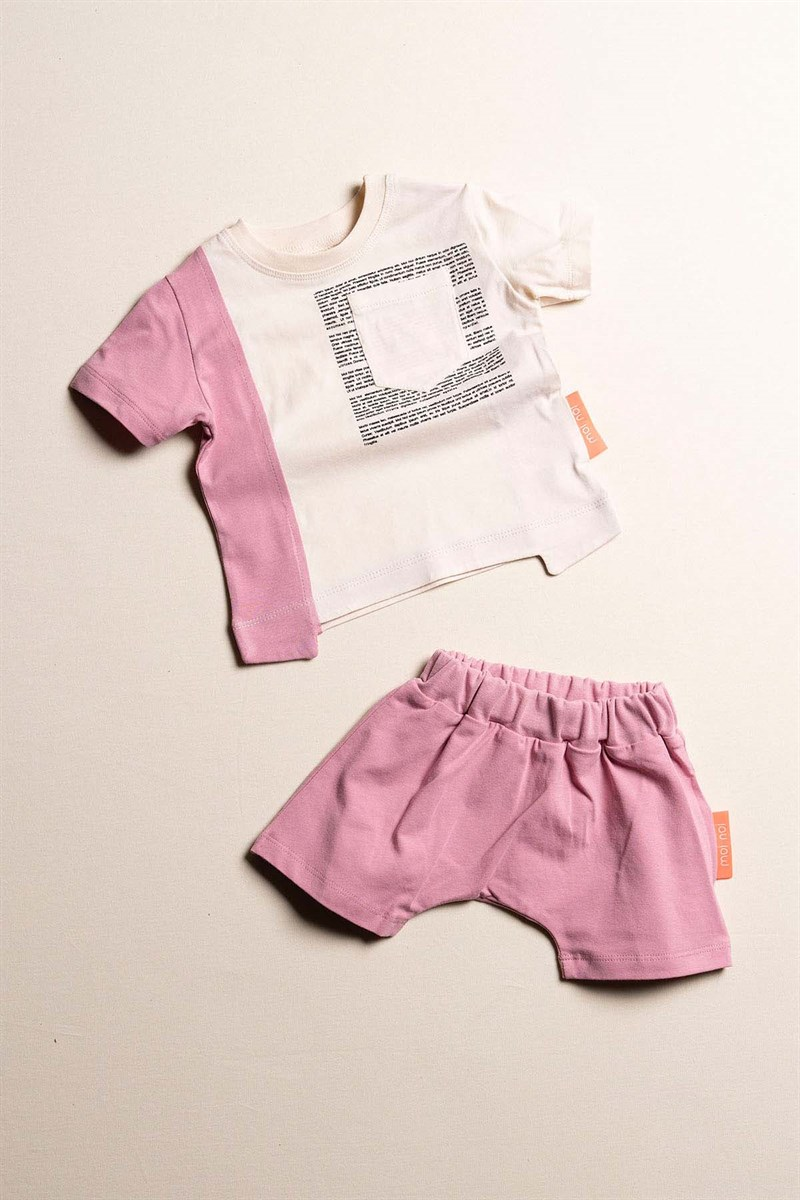 طقم ملابس رضع للجنسين - 2 قطعة