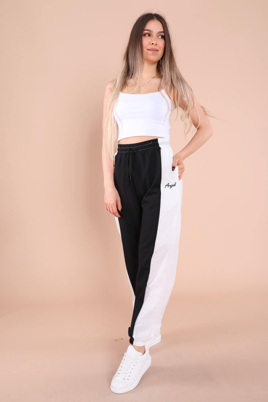 Women's Black – White Sport Pants