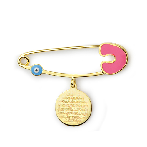 Baby's Prayer Design Gold Safety Pin