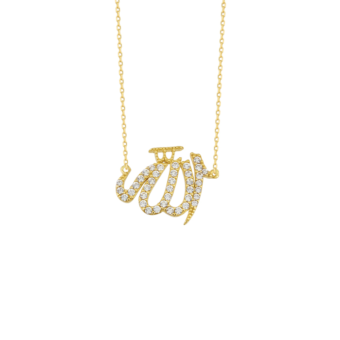 Women's Gemmed Allah Pendant 14 Carat Gold Necklace