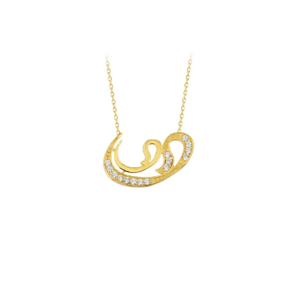Gemmed Vav Pendant 14k Gold Necklace