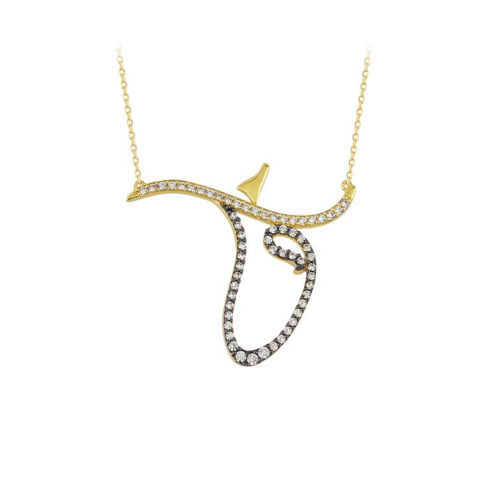 Women's Gemmed 14 Carat Gold Necklace