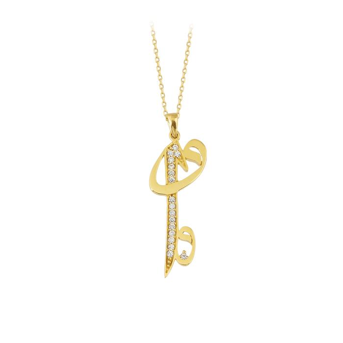Gemmed Elif Vav Pendant 14 Carat Gold Necklace
