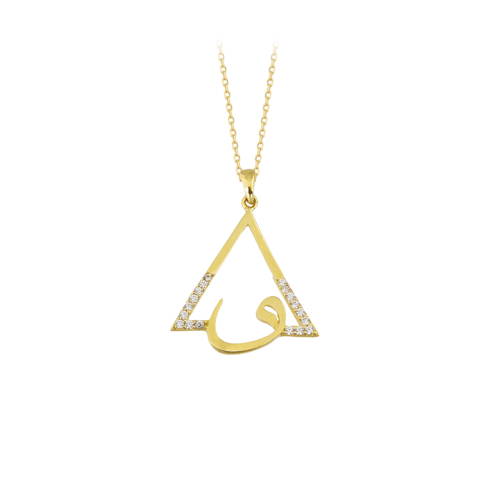 Women's Gemmed Vav Pendant 14 Carat Gold Necklace