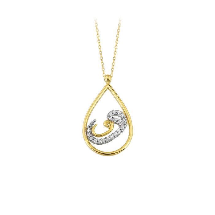 Gemmed Vav Pendant 14 Carat Gold Necklace