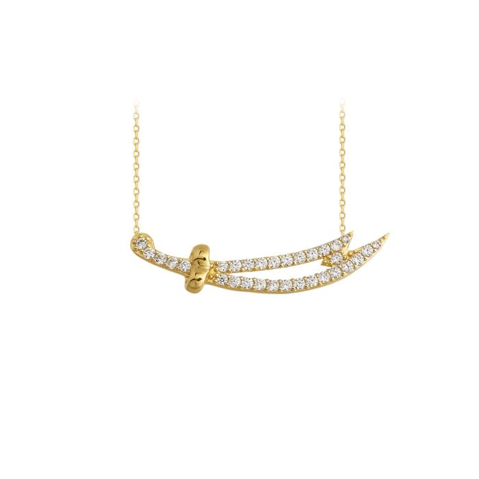 Gemmed Sword Pendant 14 Carat Gold Necklace