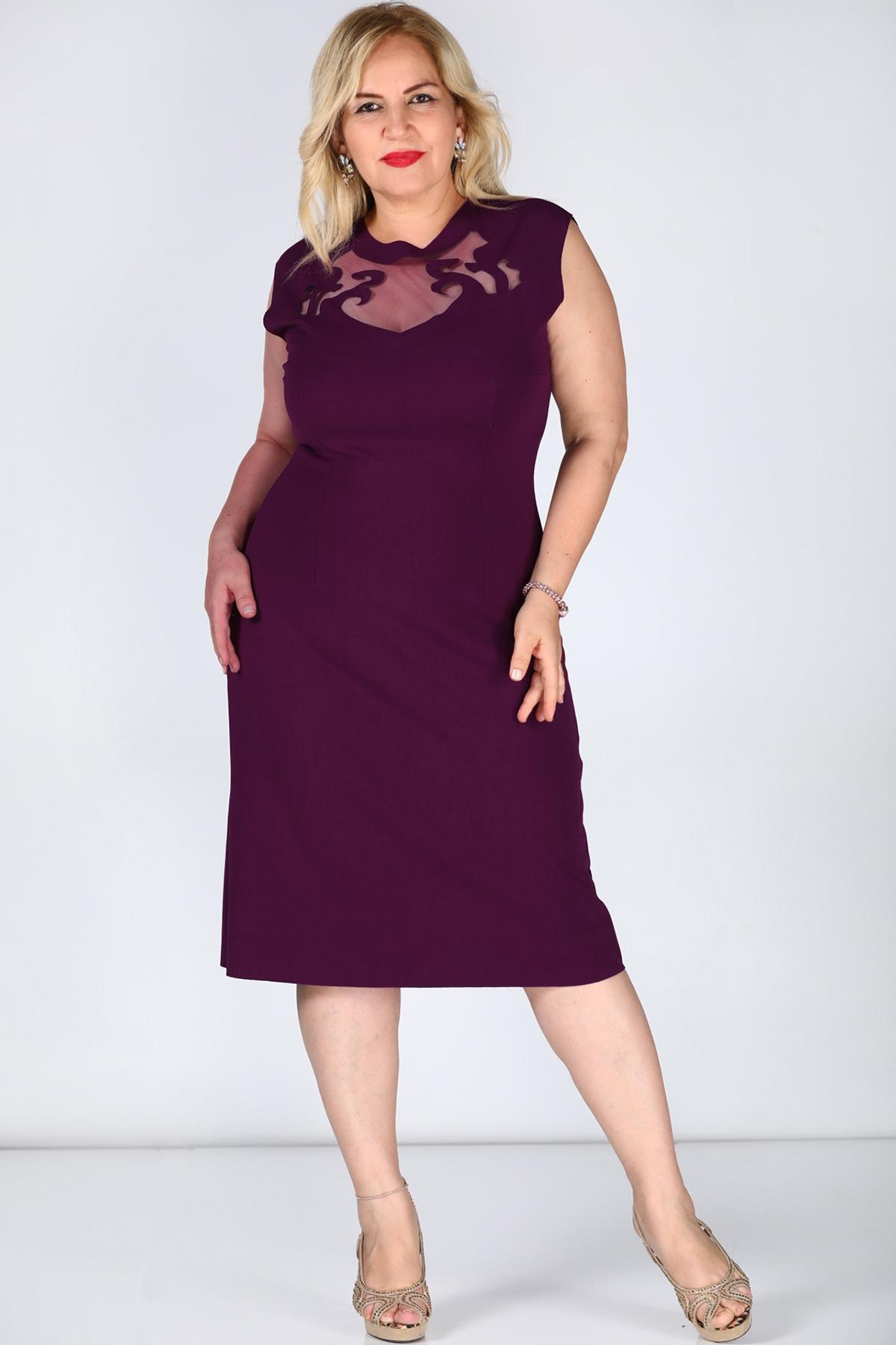 Oversize Laser Cut Tulle Detail Top Damson Dress
