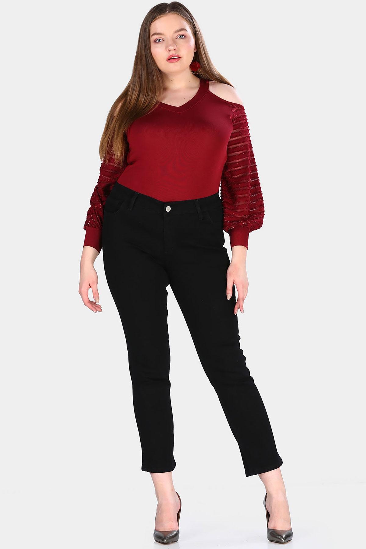 جينز أسود اللون مقاس كبير نسائي