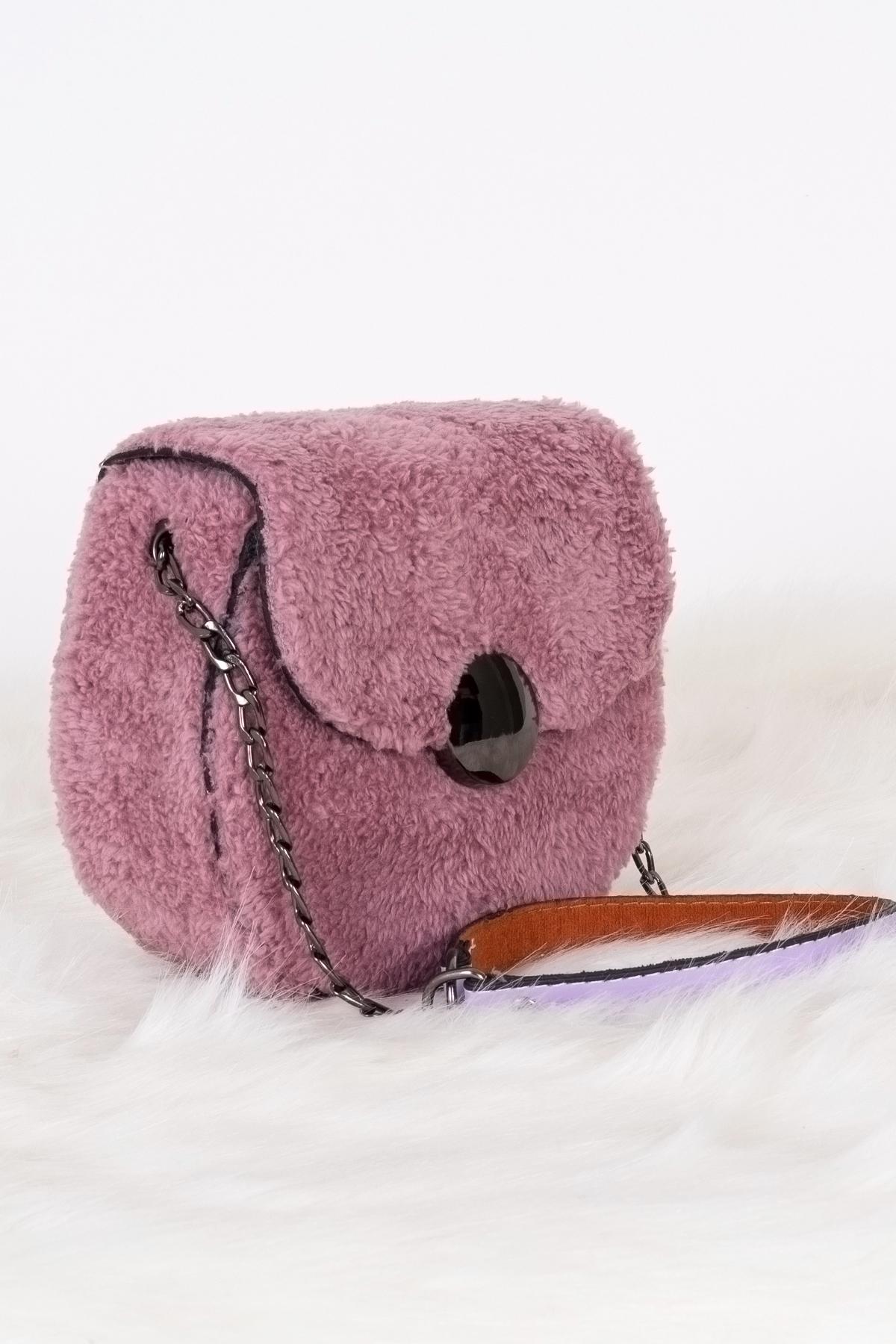 حقيبة كروس بودي فرو وردي فاتح مفصلة بسلسلة نسائية
