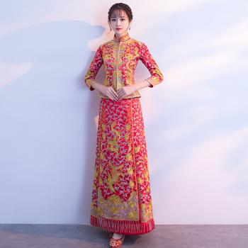 Chinese Wedding Gown (2 pcs)