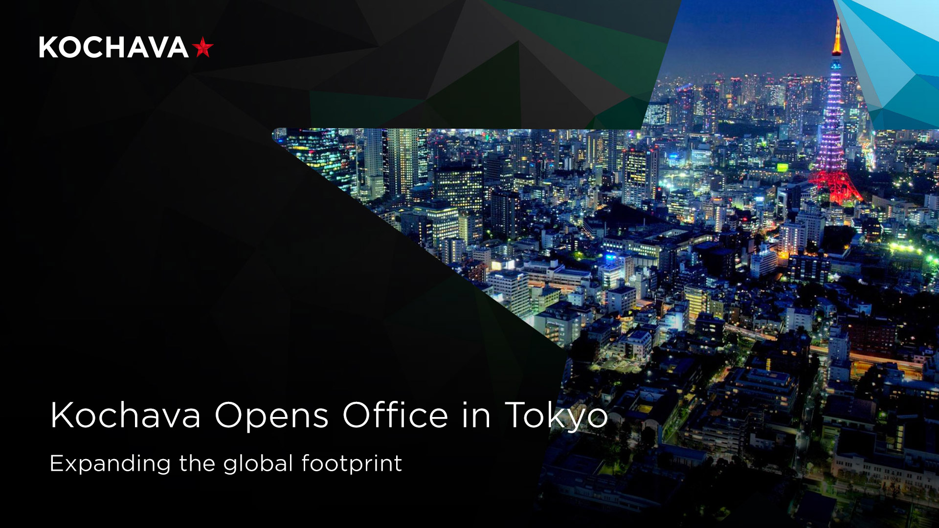 Kochava Japan Office