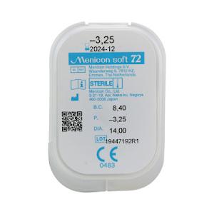 Menicon Soft 72 1er Packung