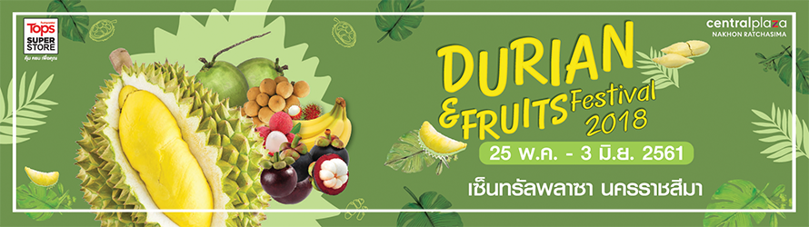 86607933-banner_central_durian
