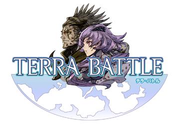 TERRA BATTLE(テラ・バトル)